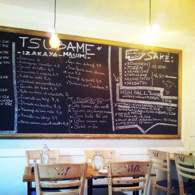 Tsubame, restaurant traditionnel japonais, Paris 9ème, mon avis sur withalovelikethat.fr