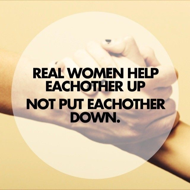 real women help each other up not put each other down