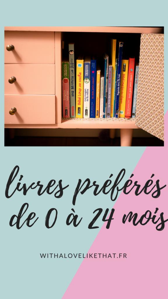 livres-preferes-0-24-mois